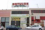NAVE INDUSTRIAL EN VENTA, C/ BELGRADO, Nº 9 - Ref. NIV18. En el Pol. Ind. Europolis